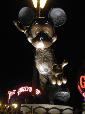 Disney village 2 1