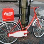 Dans quel parc peut-on voir ce vélo ?